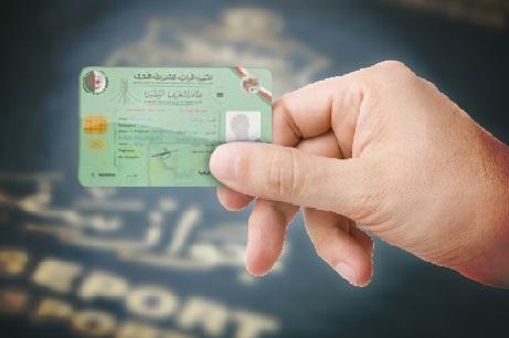 Carte nationale d'identité biométrique